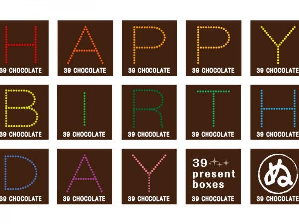 chirol_birthday02-600x450