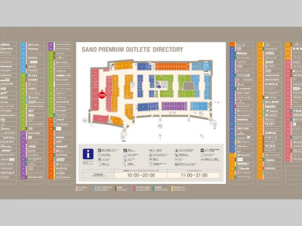 SPO_map07-600x450