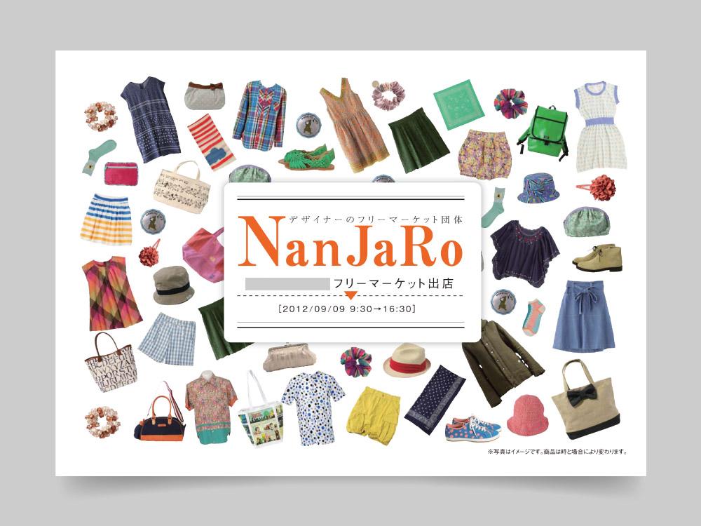 nanjaro_omote